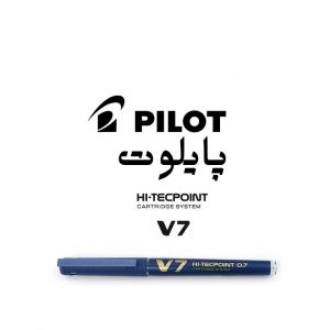 روان نویس پایلوت کارتریچ دار HI-Tecpoint V7