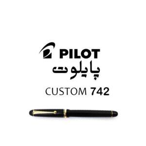 خودنویس کاستوم ۷۴۲ Custom 742 300x300 - صفحه اصلی