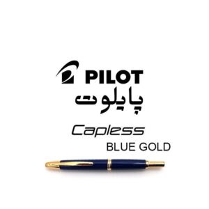 خودنویس پایلوت کپلس بلوگلد Capless Blue Gold
