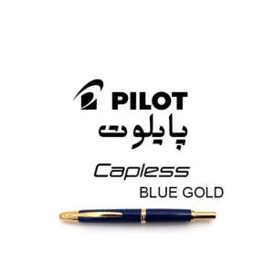 خودنویس کپلس بلوگلد Capless Blue Gold 300x300 - صفحه اصلی