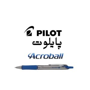 خودکار فشاری پایلوت آکروبال Acroball 2 300x300 - صفحه اصلی
