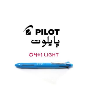 خودکار و مداد مکانیکی پایلوت 1+4