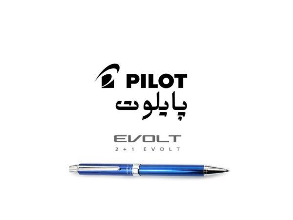 خودکار و مداد مکانیکی پایلوت Evolt