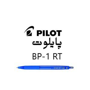 خودکار پایلوت فشاری BP1-RT