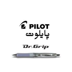 خودکار پایلوت Dr Grip 300x300 - خودکار پایلوت Dr Grip