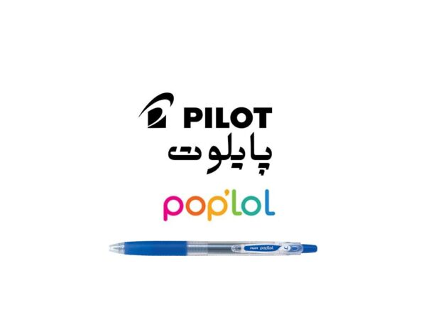 پک ۱۲ رنگ روان نویس poplol برندگان مسابقه شماره ۵