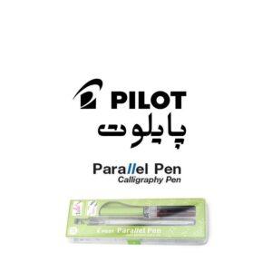 قلم طراحی و کالیگرافی پارالل پایلوت Parallel