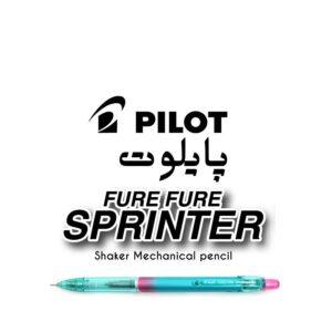 مداد مکانیکی پایلوت اسپرینتر Sprinter