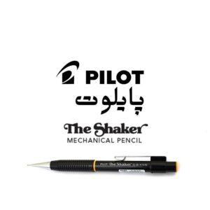 مداد مکانیکی مهندسی Shaker H-1010
