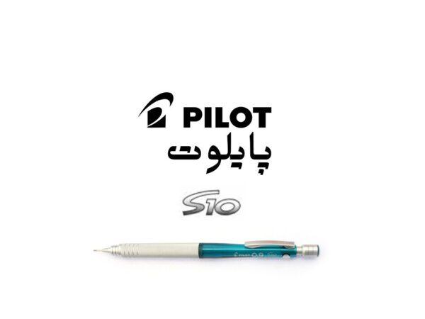 مداد مکانیکی پایلوت S10