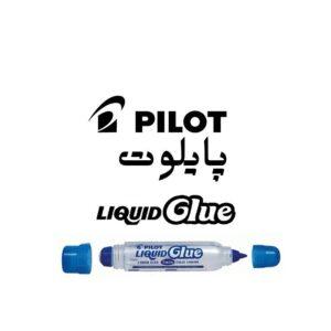 چسب مایع دوسر پایلوت Liquid Glue