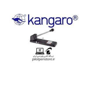 پانچ kangaro اهرمی HDP-2150 کانگورو