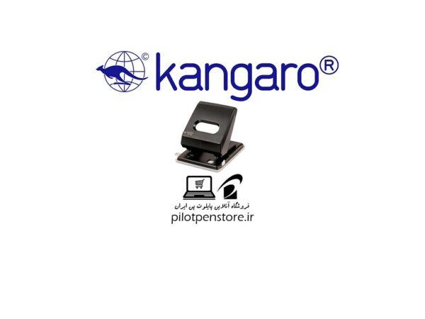 پانچ DP-700 kangaro کانگورو