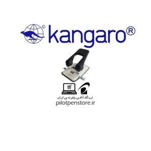 پانچ DP-850 kangaro کانگورو
