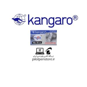 سوزن دوخت 10 Kangaro کانگورو