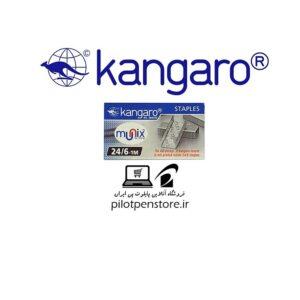 سوزن دوخت 24/6 Kangaro کانگورو