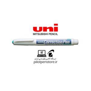 لاک غلط گیر قلمی یونی بال کد CLP-300