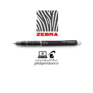 مداد مکانیکی زبرا دلگارد Delguard