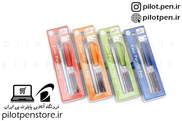 ست ۴ سایز قلم طراحی و کالیگرافی پارالل پایلوت Parallel